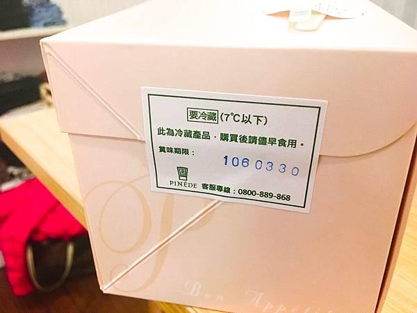 名古屋蛋糕_170331_0002.jpg
