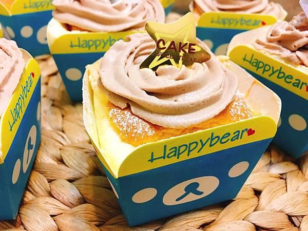 杯子蛋糕_170331_0001.jpg