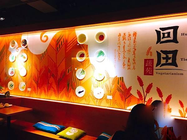 蔬食_170424_0009.jpg