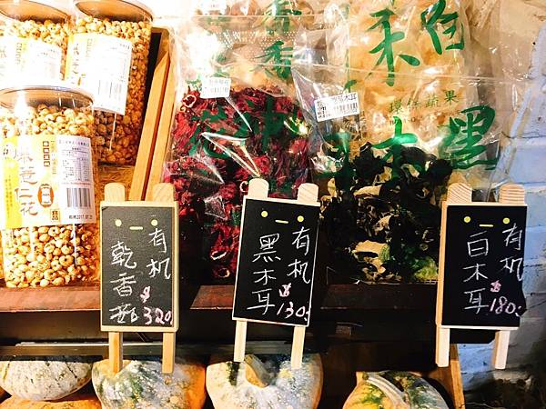 蔬食_170424_0002.jpg