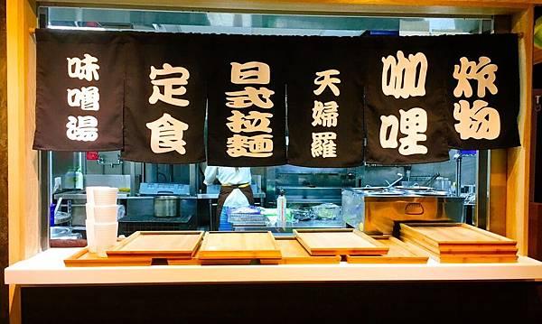 御京饌_170506_0007.jpg