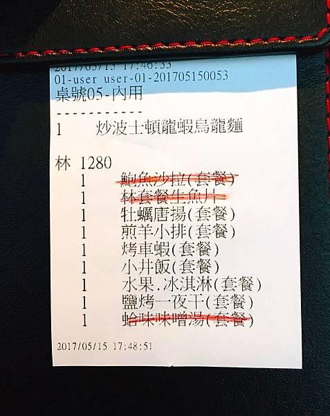 森料理_170516_0017.jpg