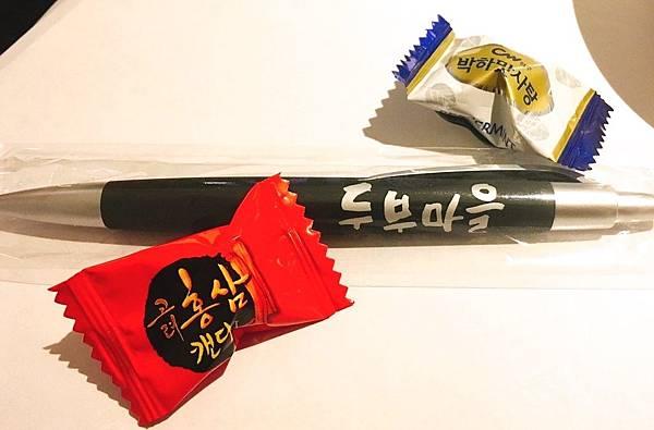 豆腐村_170521_0005.jpg