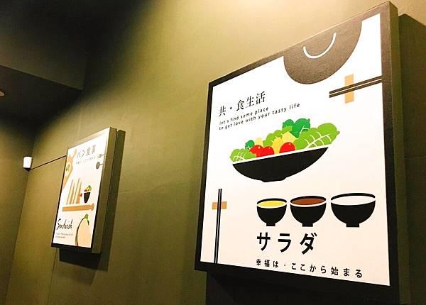 食堂_170520_0007.jpg
