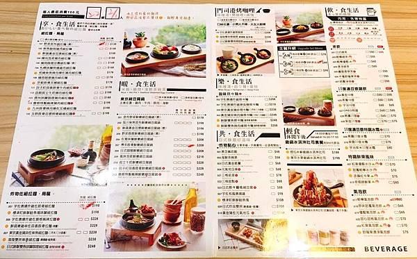 食堂_170520_0054.jpg