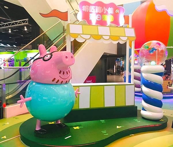 粉紅豬_170607_0002.jpg