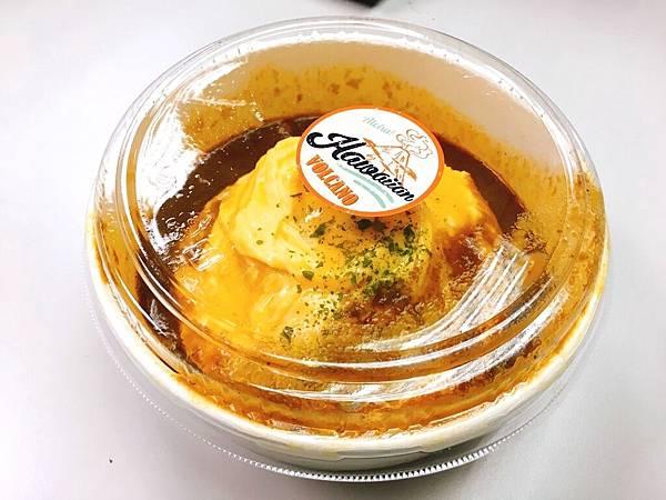 咖喱_170613_0008.jpg