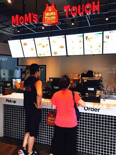 韓式漢堡_170607_0002.jpg