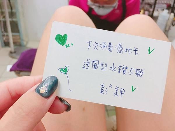 美甲_170803_0008.jpg