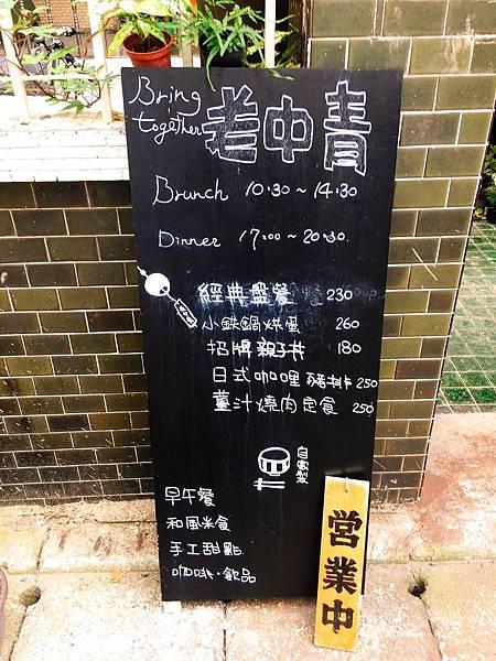 老中青_170907_0032.jpg