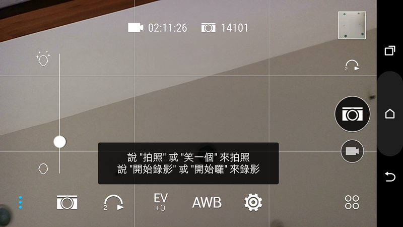 Screenshot_2015-06-22-14-46-40.png