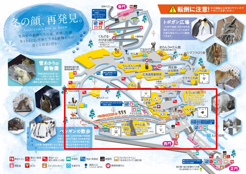 旭山動物園地圖