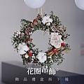 聖誕花圈_171204_0010.jpg