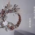 聖誕花圈_171204_0012.jpg