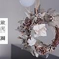聖誕花圈_171204_0016.jpg