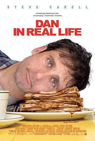 dan-in-real-life-4e5a161fd9406.jpg