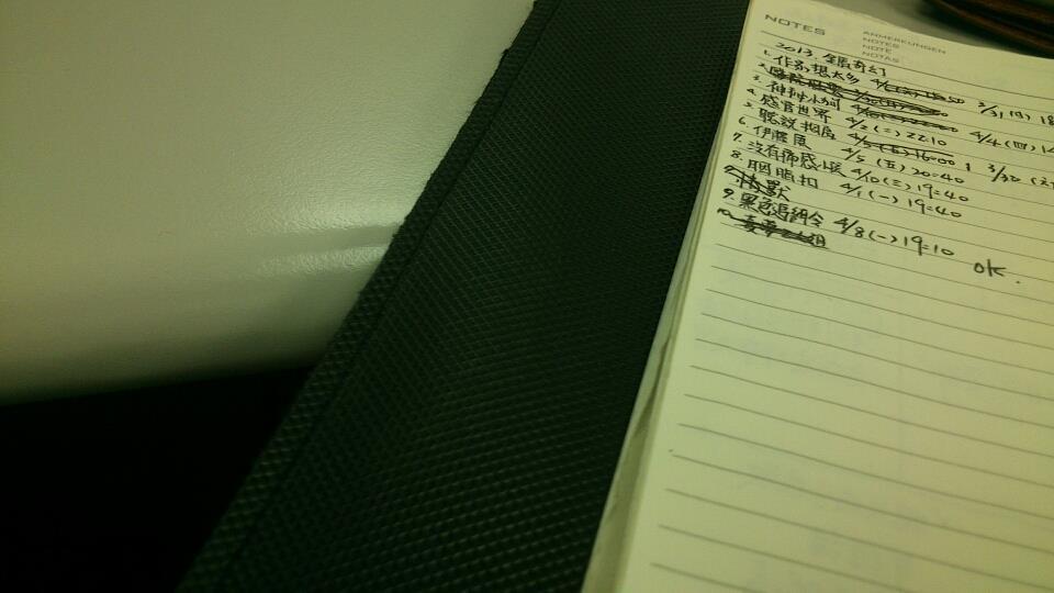 【影涉人生-2013金馬奇幻】2013金馬奇幻影展片單與觀影心得