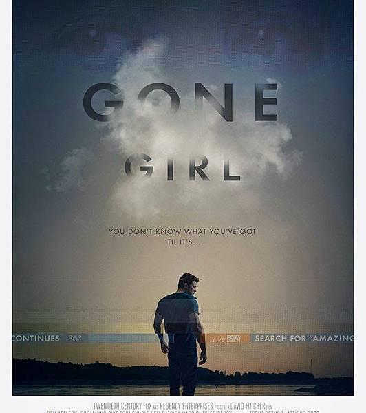 控制(gone girl)
