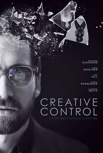 艾莫西_虛擬性成癮(Creative Control)