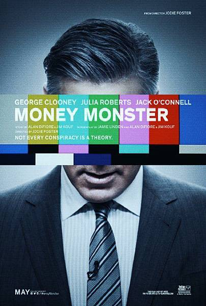 艾莫西_【影涉人生】信任的樣子:《金錢怪獸》(Money Monster)
