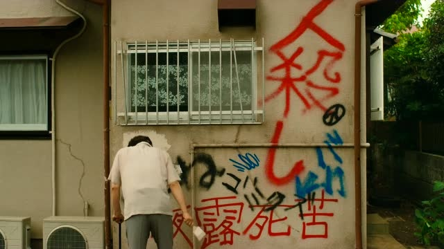 【影涉人生】無所不存在的暴力:《葛城事件》(The Katsuragi Murder Case)_艾莫西6