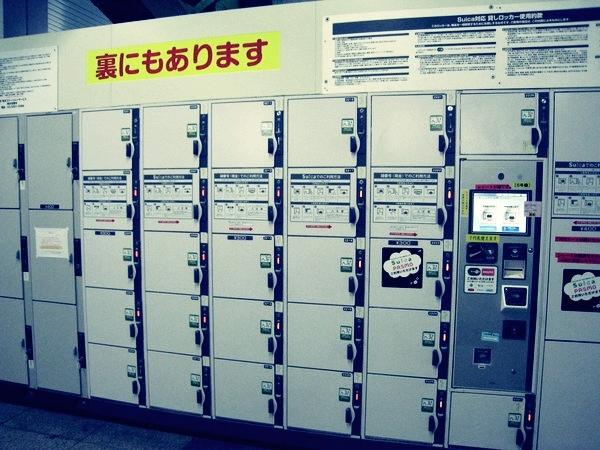 【隨筆記憶】日本旅遊寄放行李不求人之第一次使用ecbo cloak就上手_2