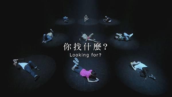 【影涉人生】行動本身就是答案所在:《你找什麼?》(Looking For?)_艾莫西