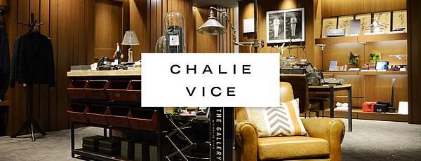 【記憶創意】以驚喜為準則的品牌企劃學:小山薰堂之Chalie Vice品牌故事_艾莫西3