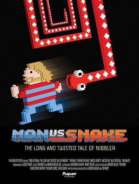 【影涉人生】四十歲的過氣電玩紀錄爭奪戰:《人蛇大戰:漫長糾結的貪食蛇傳奇》(Man vs Snake:The Long and Twisted Tale of Nibbler)_艾莫西