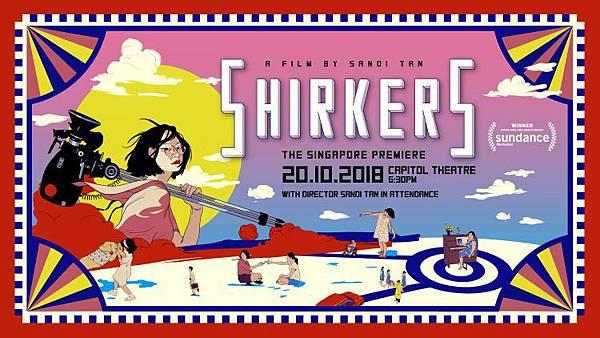 Shirkers-1920x1080-01-750x422.jpg