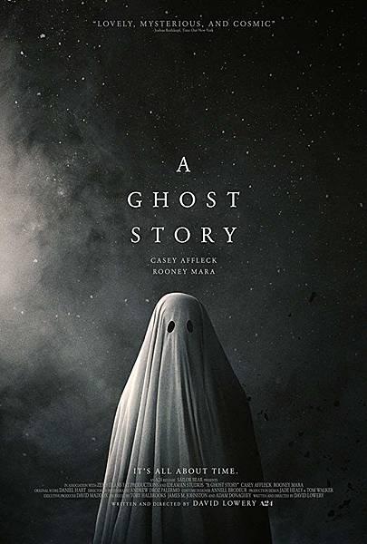 【影涉人生】等待是一生中最初蒼老:《鬼魅浮生》(A Ghost Story)_艾莫西01.jpg