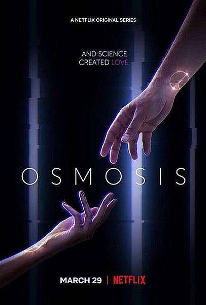 【影涉人生】我們與愛的距離:《理論上的完美另一半》(Osmosis)_艾莫西.jpg