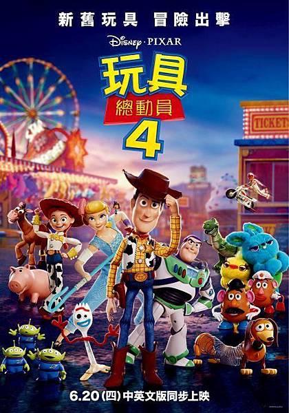 【影涉人生】我們每個人都是胡迪:《玩具總動員4》(Toy Story 4)_艾莫西01.jpg