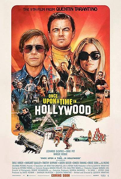 【影涉人生】一切都安好無恙:《從前,有個好萊塢》〈Once Upon a Time … in Hollywood〉_艾莫西01.jpg