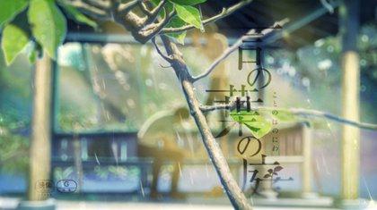 【釀電影】把活在自己世界的動畫,畫成活在世界裡的自己的新海誠:《天氣之子》_艾莫西4.jpg