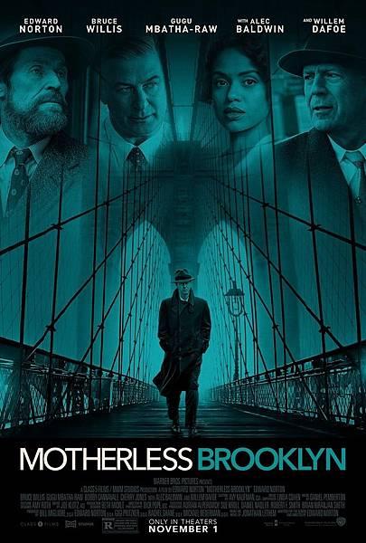 孤獨是一首漫長的爵士樂:《布魯克林孤兒》(Motherless Brooklyn)_艾莫西.jpg