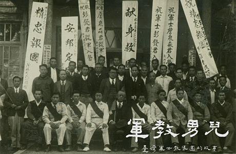 第33屆金穗獎-軍教男兒台灣軍士教導團的故事