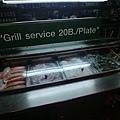 CIMG1200.JPG