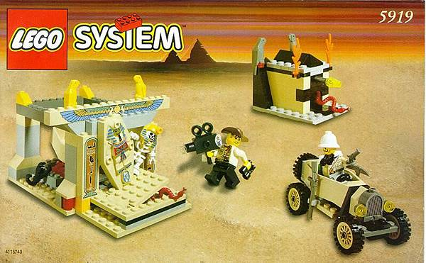 3722 - Treasure Tomb 1998.jpg