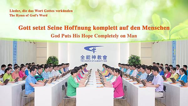 神话语诗歌《神把心願都寄託在了人身上》 GM最终上网版缩略图.jpg