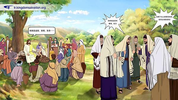 主耶稣讲道,法利赛人密谋要害主耶稣(160920).jpg