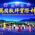 RK025-中文合唱第十九輯-CN.jpg