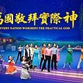 RK026-中文合唱第十九輯-CN.jpg