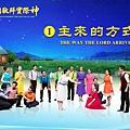 RK013-中文合唱第十九輯-CN.jpg