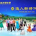 RK015-中文合唱第十九輯-CN.jpg