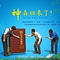 RK003-中文合唱第十九輯-CN.jpg
