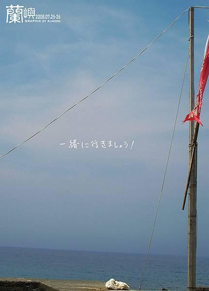 SANY0047.jpg