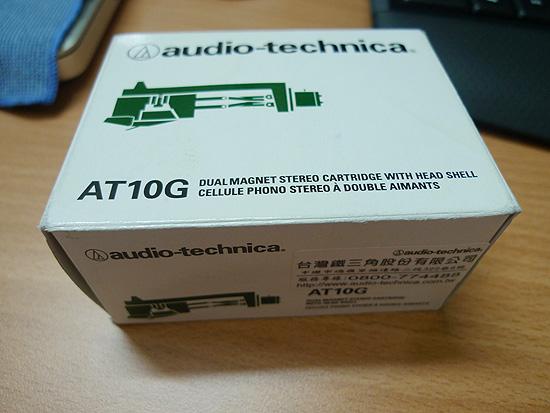 P1100520