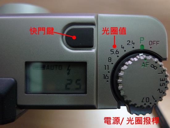 P1020806.jpg