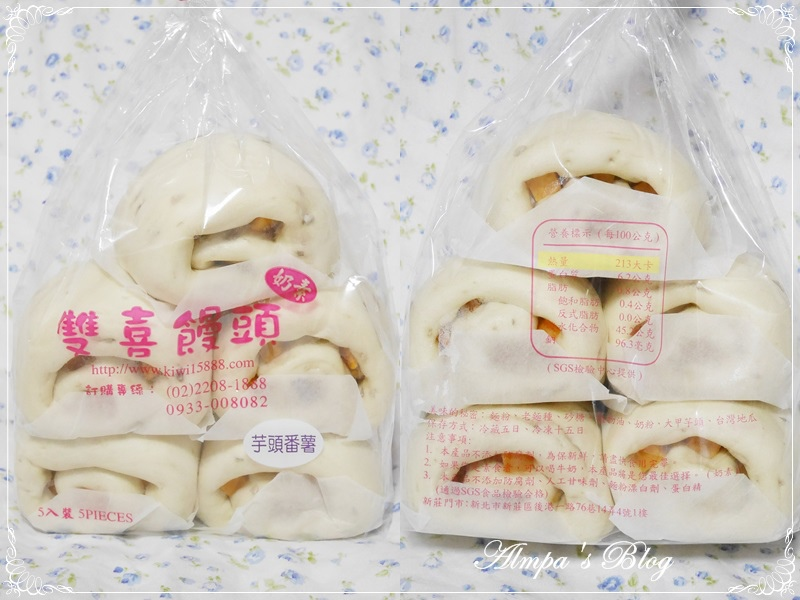 k13芋頭番薯.jpg
